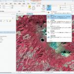 Landsat 8 画像を使ってみよう!– 画像のダウンロードから ArcGIS Pro での利用まで –