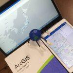 トレーニング コースのご紹介 -ArcGIS Online 入門編-