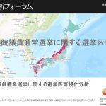 参議院議員選挙の投票結果を地図の Web アプリで公開(ジャッグジャパン株式会社様事例紹介)