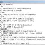 ArcGIS 10.3.1 for Desktop 対応の国内データ変換ツールについて