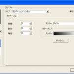 【ArcGIS Desktop Tips】 ポリゴンの境界線にグラデーションを付ける方法