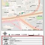 地図つき帳票作成のコツ (2. 表の挿入、ダイナミック テキストの設定編)