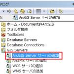 すごい! ArcGIS Online ベースマップをグレースケールにできる