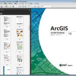 ArcGIS Desktopを初めて学ぶには?