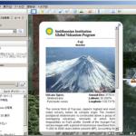 ArcGIS Explorer で KML をレイヤ パッケージに変換してみよう