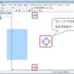 ArcGIS Desktop 10 操作のヒント: ArcMap内のウィンドウの配置を変える