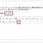 ArcGIS Online 組織サイト設定 Tips 2:ホームページの画像や文字の色を調整する