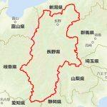日本一隣接する自治体が多い市区町村はどこ?