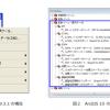 ArcGIS Desktop 10 対応の国内データ変換ツールについて