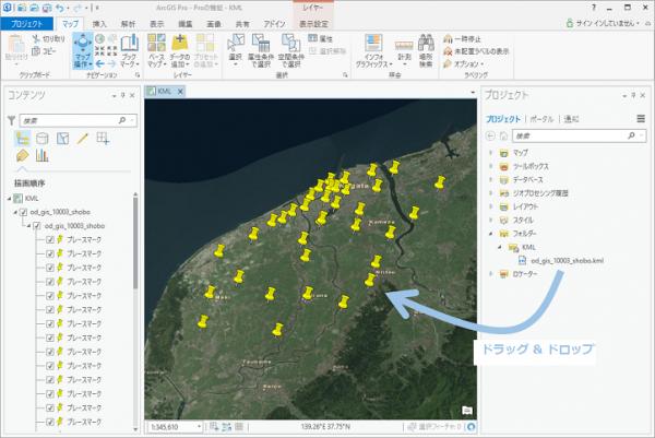 KML データ:新潟市 オープンデータ