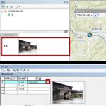 Basic ライセンスでフィーチャクラスの属性に<br />写真を格納する方法