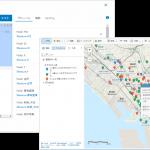ArcGIS Online(2017 年 6 月アップデート)の新機能情報:マップ ビューアー、解析、管理機能編