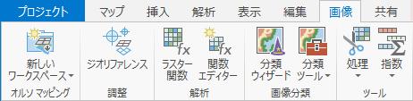 RasterFunction_01