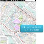 ArcGIS for Smartphones アプリケーションの利用ガイドを公開しました!