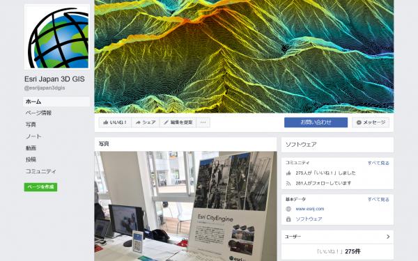 3D GIS Facebook