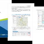 ArcGIS Network Analyst(ArcGIS Pro 2.0 版)チュートリアルを公開しました!