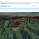 GPX ファイルを 3D 表示してみよう!
