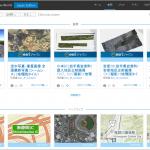 Living Atlas へコンテンツを提供しませんか?メリット、登録条件、ノミネート方法について