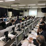 日本地理学会にて「地理総合」に向けた GIS 公開講習会を開催!