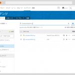 ArcGIS API for Python を使ってみよう③:ArcGIS Online のアイテムを検索してみよう