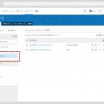 ArcGIS API for Python を使ってみよう④:ArcGIS Online 上のアイテムを削除してみよう