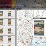 浮世絵ストーリー マップ第 3 弾!名所江戸百景を地図と一緒に見てみましょう!