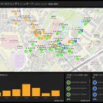 IoT データをリアルタイムに地図上に可視化してみた!