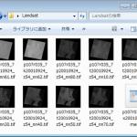 無料でダウンロードできる Landsat 画像の活用:ENVI 編