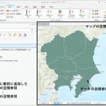 ArcGIS Pro でマップのデフォルトの空間参照を設定する方法