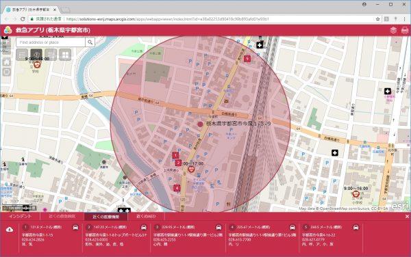 位置情報付きのオープンデータは地図上にすばやく展開できる