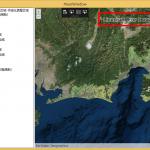 「デスクトップ地図アプリ開発」シリーズ ~アプリの認証~