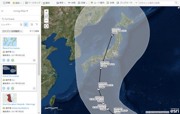① 台風のデータ (Active Hurricanes)