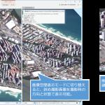 ArcGIS Pro に新しい画像解析製品が登場!「ArcGIS Image Analyst」をよろしくお願いします!!
