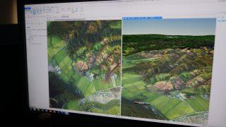 ArcGIS Proでの3D表示