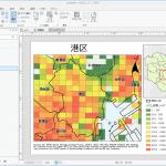 データ ドリブン ページがなくなった!? ArcGIS Pro マップ シリーズについて学ぼう!~その 4 Python で連続して画像に出力~