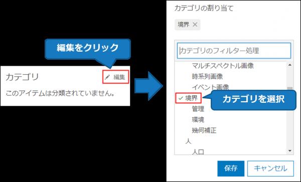 category_01