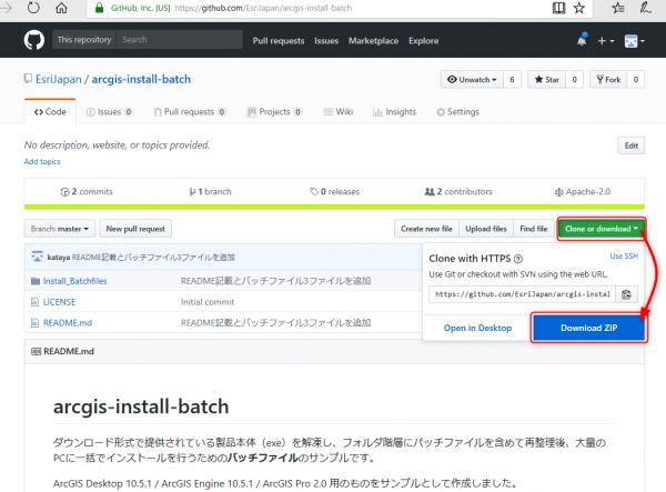 Desktop インストールバッチファイル