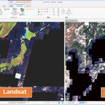 ダウンロード不要!ArcGIS Online の無償公開 Landsat / Sentinel-2 画像を ArcGIS Pro でラスター解析する方法