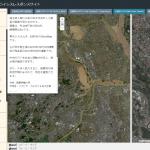 令和元年 (2019 年) 台風 19 号に関するマップ