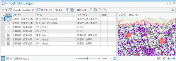 training_data3