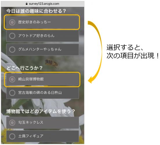 EJ_image2