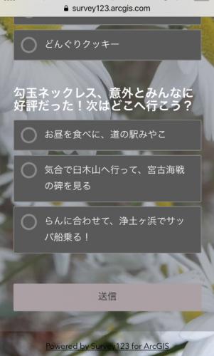 EJ_image3