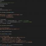 ArcGIS の Python でのマルチプロセス処理 – 実装例