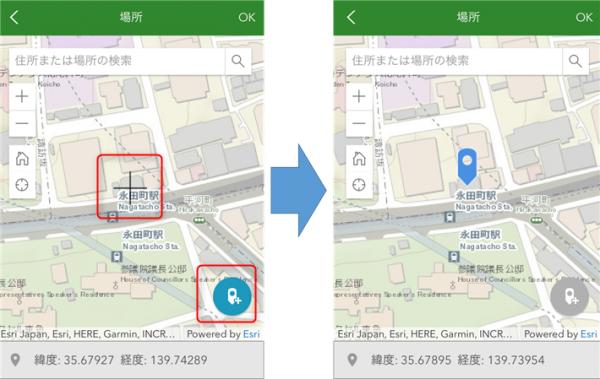 マップ上での位置の入力方法の変更