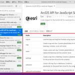 Web マッピング アプリ開発に便利なツールをご紹介(Visual Studio Code のコード スニペット)