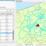 ArcGIS Pro SDK for .NET を使用した機能開発 ~マップとの対話的な操作その2~
