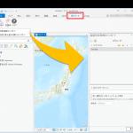 ArcGIS Pro の利用の際は、「変換ツール (国内データ) for ArcGIS Pro」のインストールもお忘れなく!