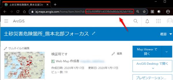 WebmapID