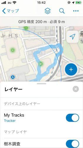 Tracker for ArcGIS のトラックの表示