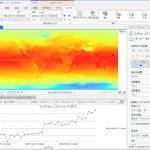 ArcGIS Pro 2.5: Image Analyst エクステンションの画像解析新機能をご紹介します!